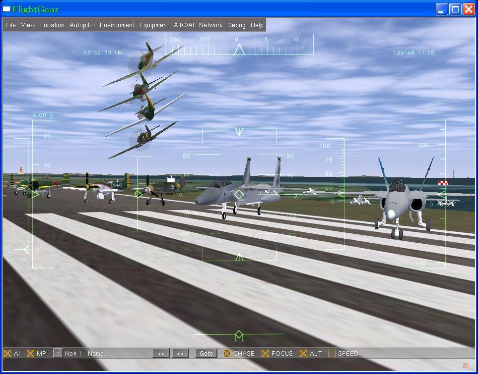 AI機の脚出し駐機と編隊飛行