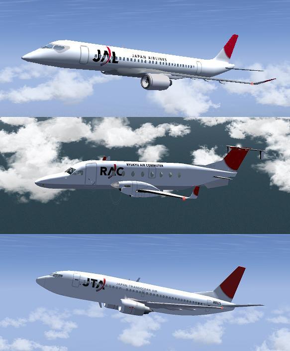 JALグループ風カラーリング