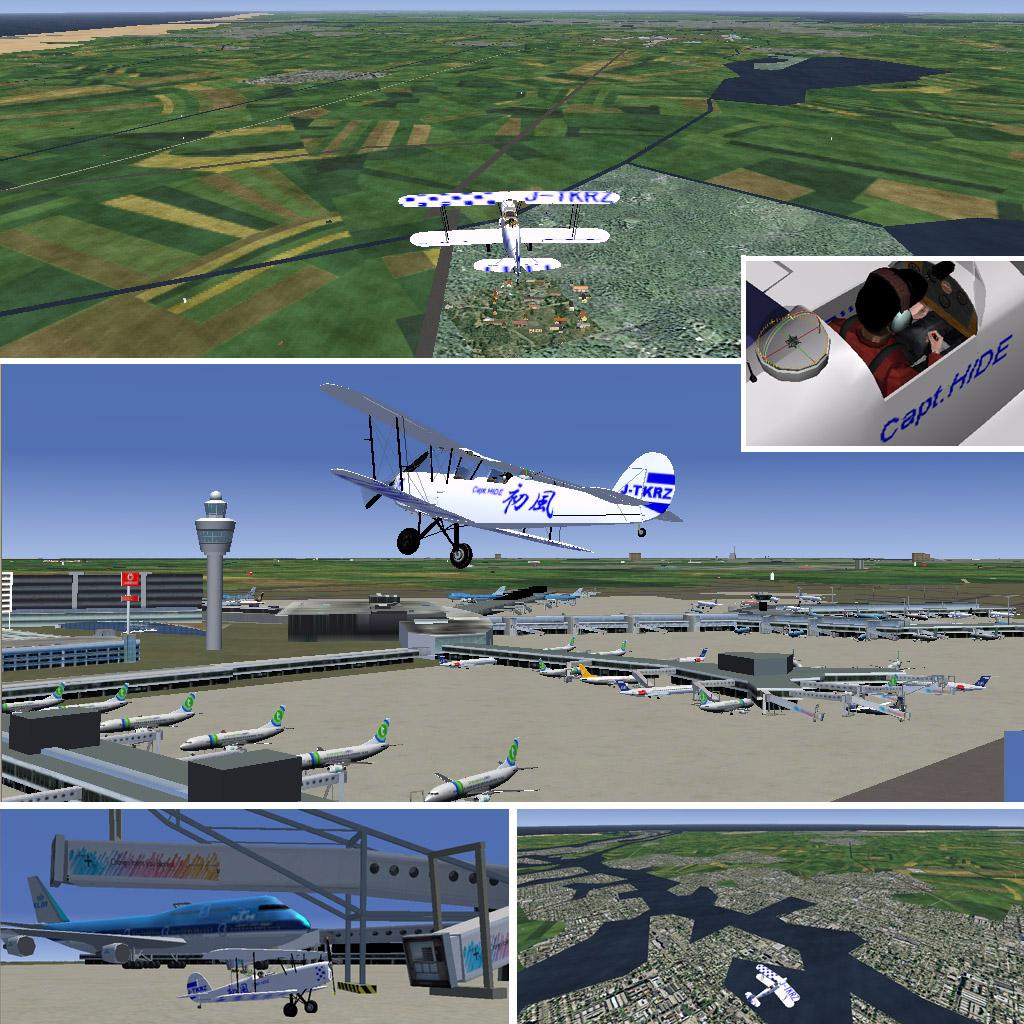 オランダ天測の旅