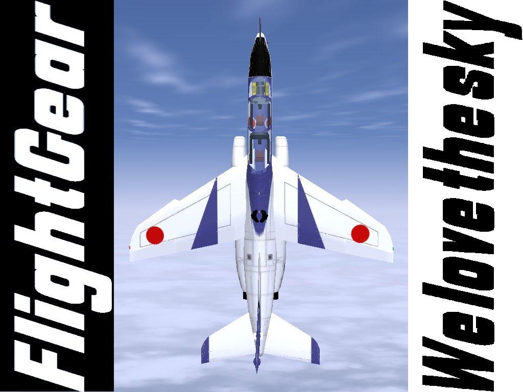 T-4用スプラッシュスクリーン