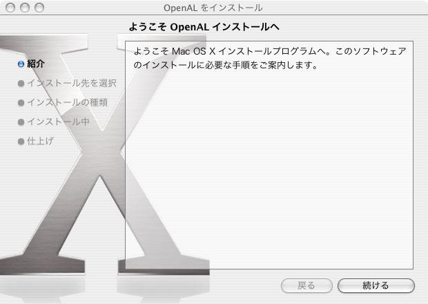 mac002.jpg