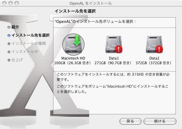mac003.jpg