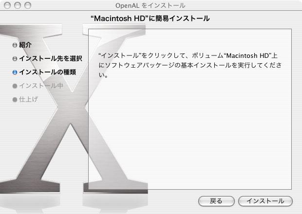 mac004.jpg
