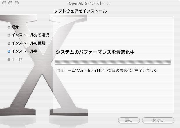 mac005.jpg