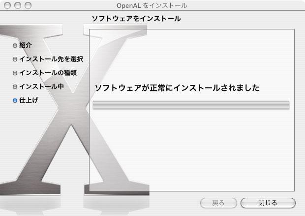 mac006.jpg